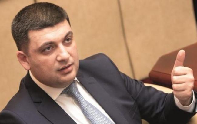 Рада избрала спикером Рады Владимира Гройсмана