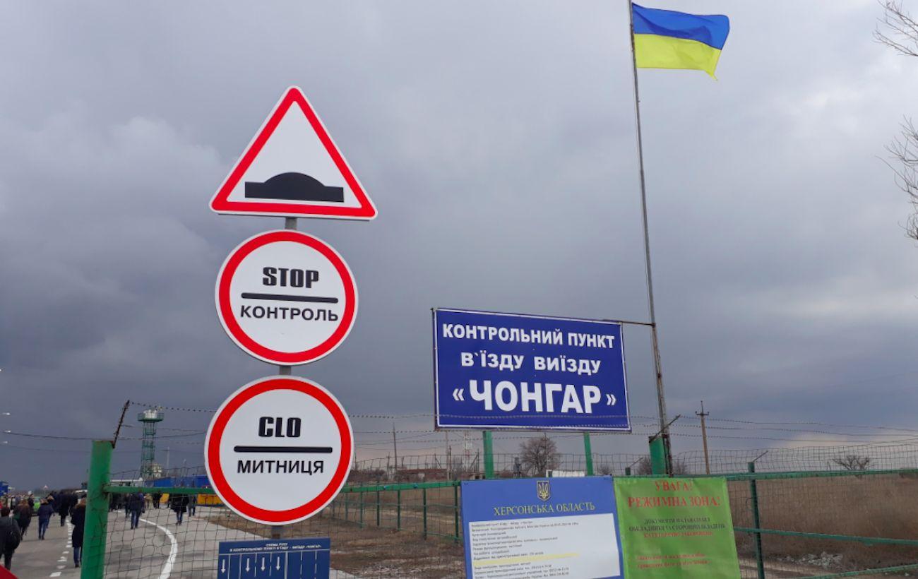 На админгранице с Крымом похитили военного ВСУ