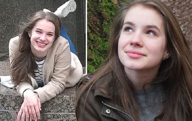 Мигрант изнасиловал иубил дочь депутата Еврокомиссии