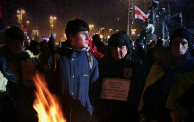 "На Майдане проходит акция ""Ночь памяти"""