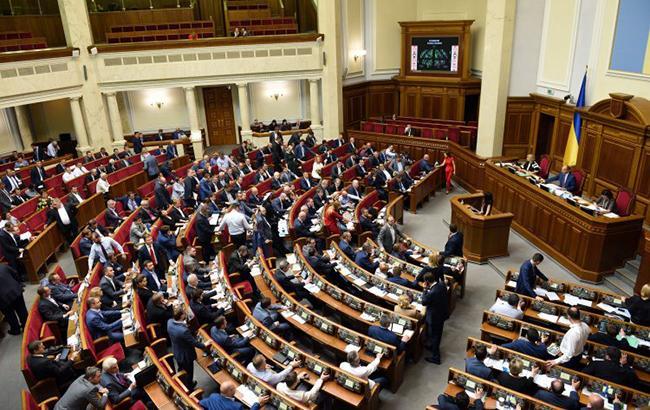 Конец каникул: чем займется Верховная рада на осенней сессии