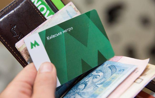 Подорожание стоимости проезда в Киеве рассмотрит суд