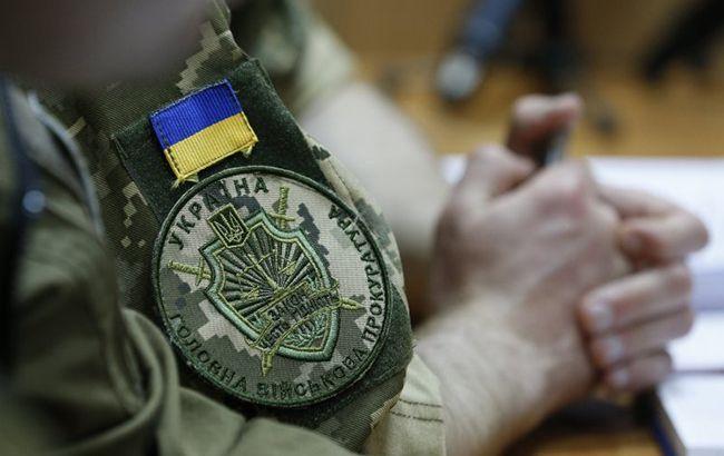 Фото: военная прокуратура (УНИАН)