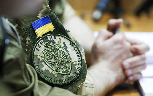 У Дніпропетровській області затримали на хабарі співробітника військової контррозвідки СБУ