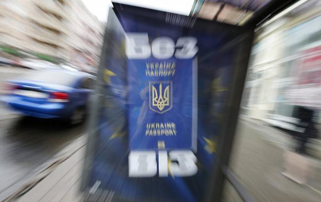 Могерини: Сегодня мысломали барьер между гражданами государства Украины игражданами европейского союза