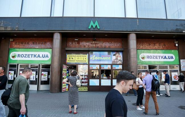 Фото: київське метро (УНІАН)