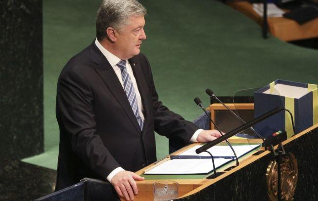 Порошенко в ООН назвал число жертв российской агрессии за 5 лет