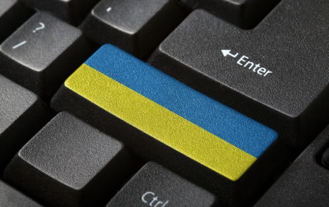 """Фото: Українські розробники увійшли в топ-100 """"цифрових гуру"""" Європи (nv.ua)"""