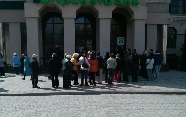 """Фото: """"ПриватБанк"""" в Симферополе"""