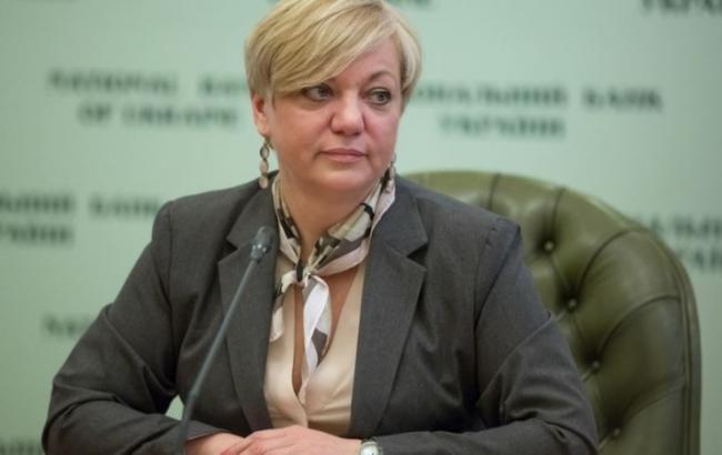 Фото: Гонтарева рассказала, что учетная ставка впервые начала работать