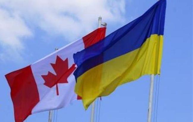Фото: закон о ратификации соглашения о ЗСТ с Канадой вступил в силу