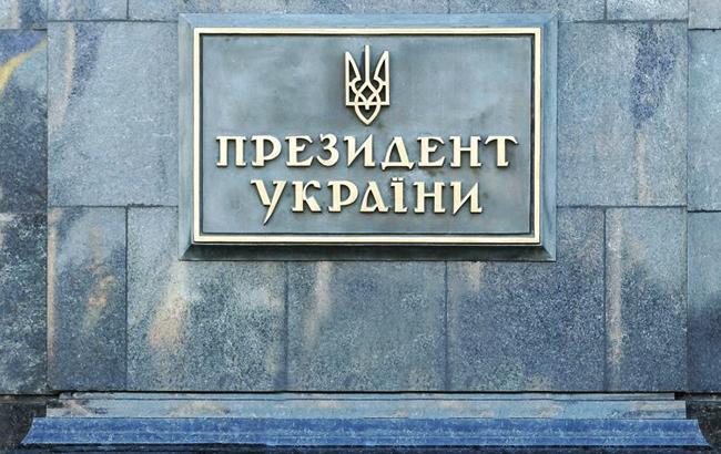 Под АПУ произошла потасовка сторонников Саакашвили с полицией
