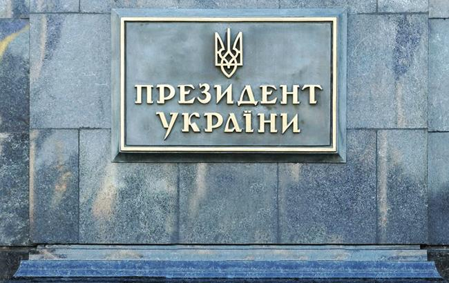 Фото: Администрация президента Украины (УНИАН)