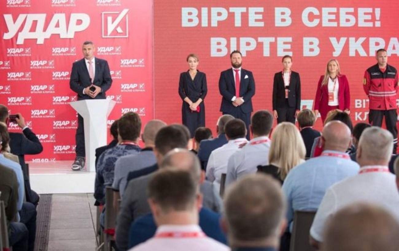 Бывший председатель партии «Голос» в Днепропетровской области присоединился к «УДАРу» Кличко