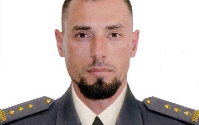Боевики передали Украине тело погибшего на Донбассе офицера СБУ