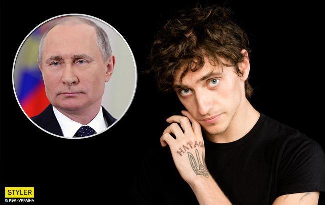 Полунин показал тату с лицом Путина: поклонники в шоке