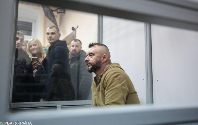 Під судом над Антоненко сталися сутички: усі подробиці