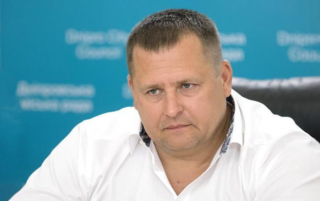 Меру Дніпра надали охорону, - Аваков