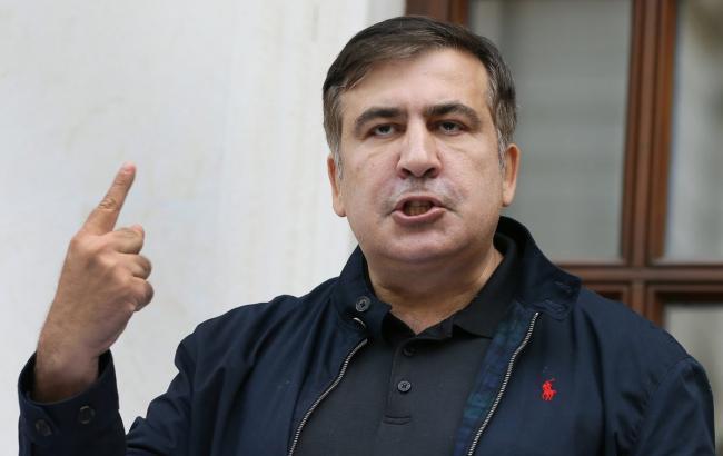 Приезд Саакашвили в Одессу: на митинге избили инвалида