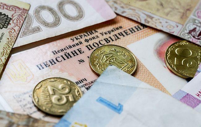 Пенсійний фонд України оприлюднив структуру своїх доходів