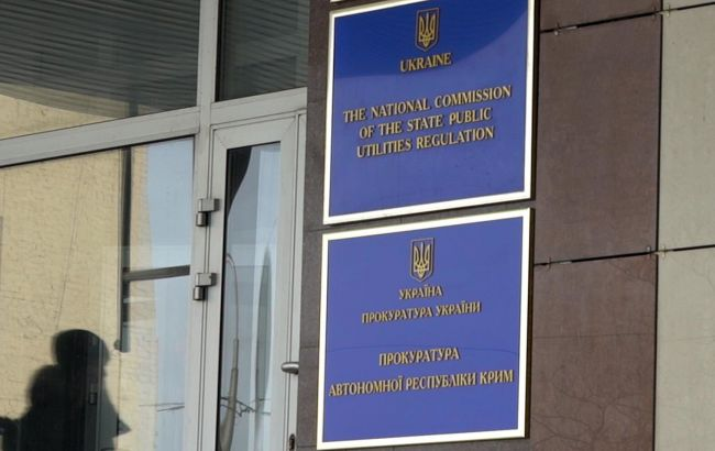 Фото: прокуратура Крыма