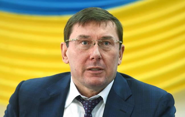 Луценко розповів подробиці справи про великий хабар детективу НАБУ