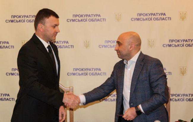 У Сумах представили нового прокурора області