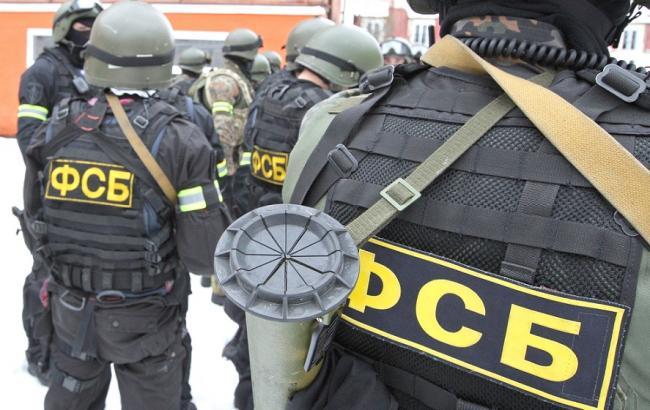 Фото: ФСБ затримала 5 українців за підозрою в наркоторгівлі
