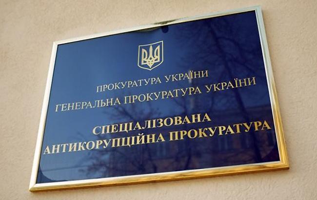 Фото: САП (facebook.com-sap.gov.ua)