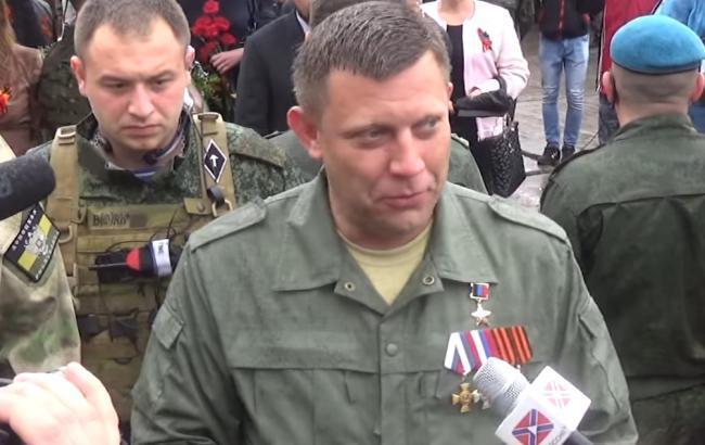 Фото: Олександр Захарченко (скріншот youtube.com/News-Front)