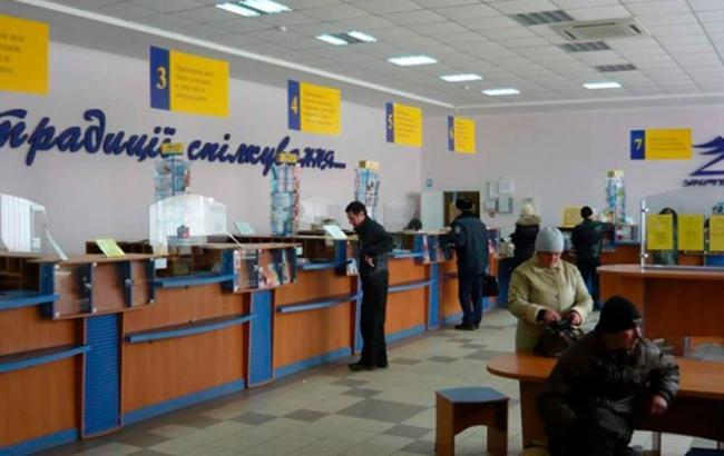 «Укрпошта» возобновила прием коммунальных платежей