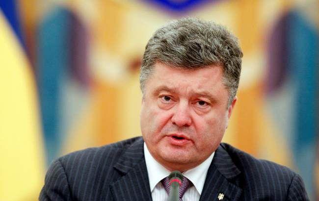 Порошенко озвучил стратегическое направление формирования ВСУ