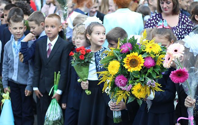 Фото: школа (РБК-Украина)