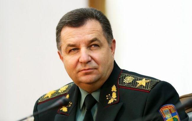 Фото: глава Міноборони Степан Полторак