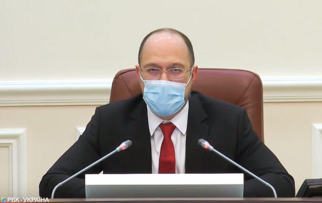 Шмыгаль выступил против VIP-палат в больницах и требует отчета из регионов