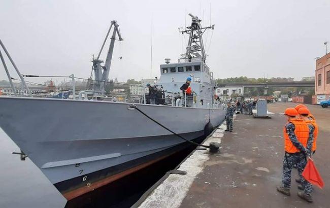 Катери Island прибули до військової гавані