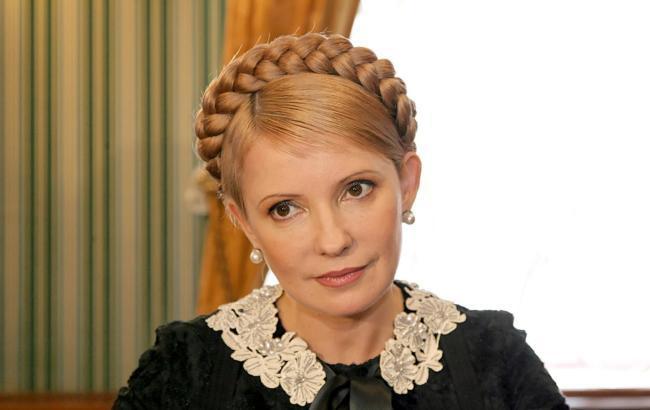 Фото: Юлия Тимошенко (ivona.bigmir.net)