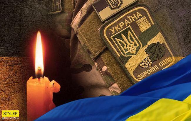 Його ім'я буде жити в серцях українців вічно: в зоні ООС загинув захисник України