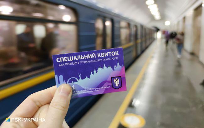 В Киеве девушка продавала липовые спецпропуска на транспорт: в полиции рассказали детали