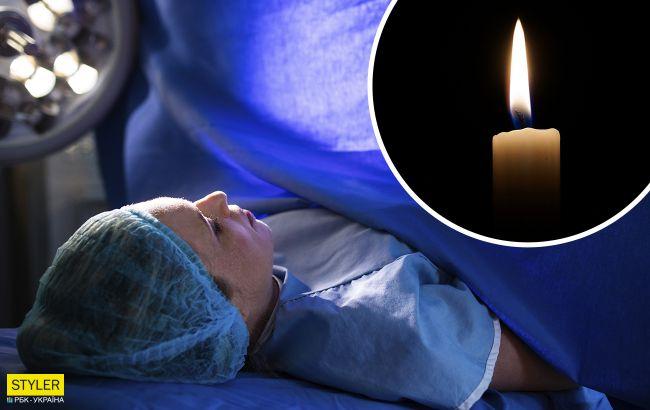 Не успела дать имя сыну: 34-летняя роженица погибла в Черкассах