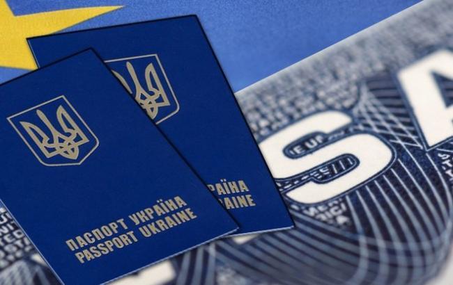 Фото: Україна та Румунія скасували плату за візи