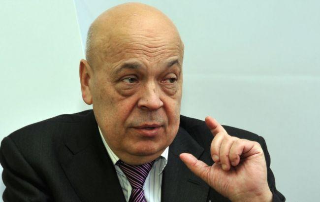 Москаль заявил, что сотрудники СБУ взломали его сайт