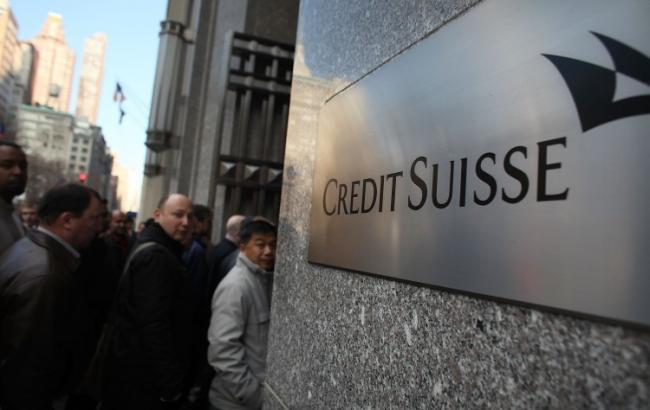 Credit Suisse рассказал о главных рисках для инвесторов в 2015 году