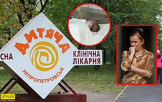 Морила голодом: в Днепропетровской области женщина чуть не убила новорожденных близнецов