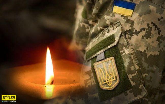 Названо ім'я українського воїна, який загинув на фронті від кулі снайпера (фото)