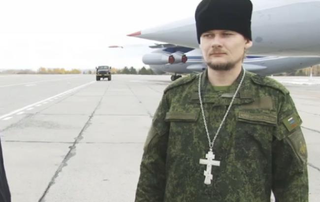 Крест на шее: военным священникам в российской армии разработали полевую форму