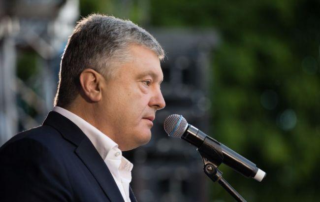 Порошенко: ідея нової люстрації відволікає від повернення у владу поплічників Януковича