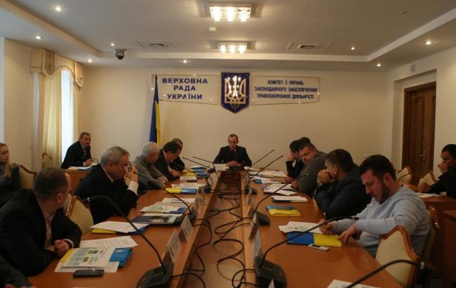 Фото: комітет з питань законодавчого забезпечення правоохоронної діяльності