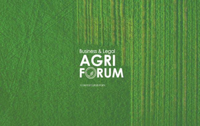 12 февраля состоится II Business & Legal Agri Forum
