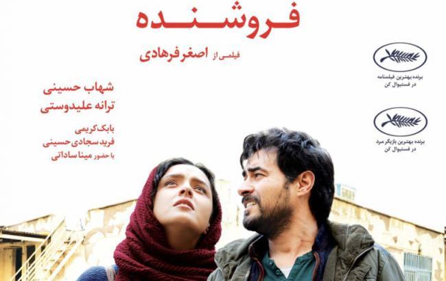 Иранская номинантка призвала бойкотировать Оскар из-за политики Трампа